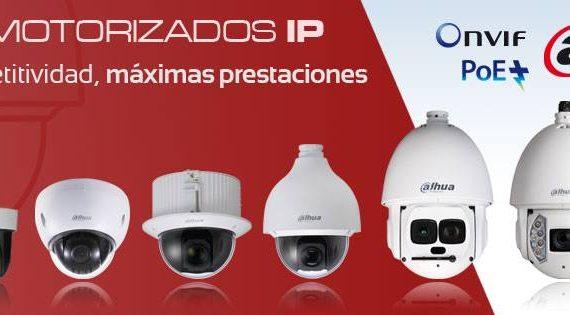 ¿Qué cámaras de vigilancia instalar?