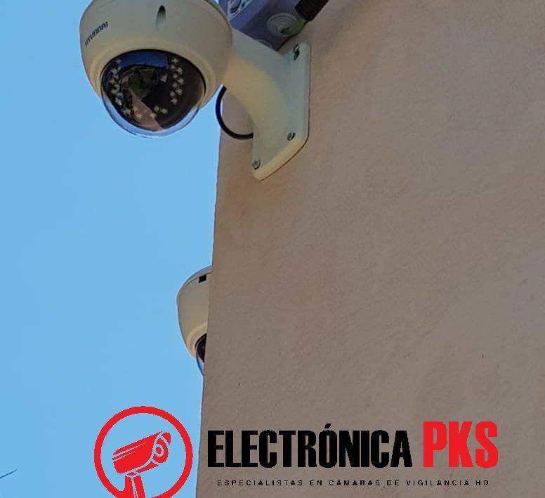 Instalación cámaras de seguridad Aracena, Sevilla